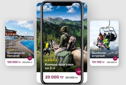 Создан первый в Казахстане мобильный магазин по продаже туров по всей стране