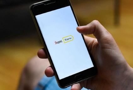 В приложении Яндекс.Карты появятся экотропы и туристические маршруты