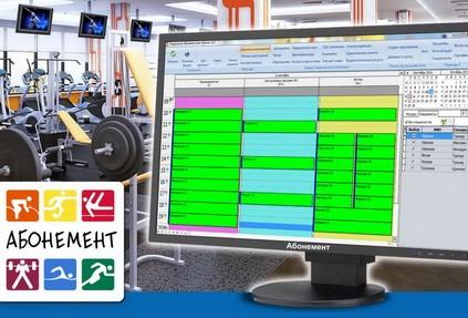 Усовершенствована интеграция АСУ Эдельвейс с программой ПрофФит