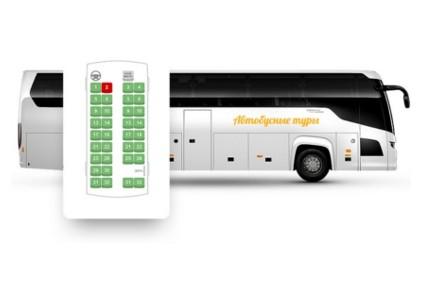 Онлайн бронирование автобусных туров: переход из привычного офиса в Интернет