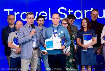 Компания Amadeus выступила партнером московского конкурса стартапов Travel Tech Challenge