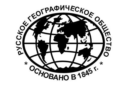 РГО представит на ОТДЫХ LEISURE 2021 фотовыставку о российской природе