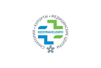 MedTravelExpo 2021